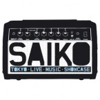 0-Saiko-featured