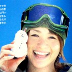 Ski-magazine-Uemura-Aiko-featured